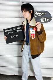 20120624-kaiji-3