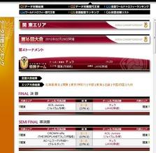 20120317-igawa-3