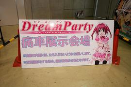 20120508-drp2012-it-_19