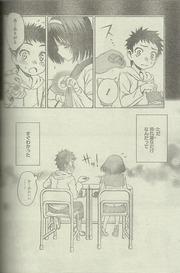 20121029-momiji-1