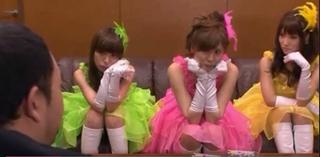 痴女アイドルグループ