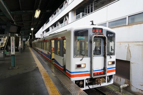 茨城・栃木一泊二日の旅(その1)