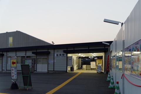 2016年8月 列島縦断旅二日目(延岡ー臼杵・八幡浜ー高知県須崎)