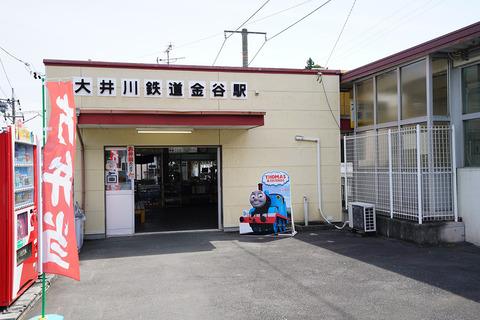 2016年6月 大井川鐵道・一日目