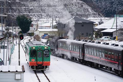 茨城・栃木一泊二日の旅(その3)