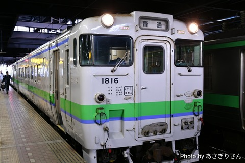 D50_6734