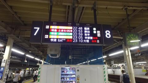 2016年7月 名松線と関西遠征(その1)