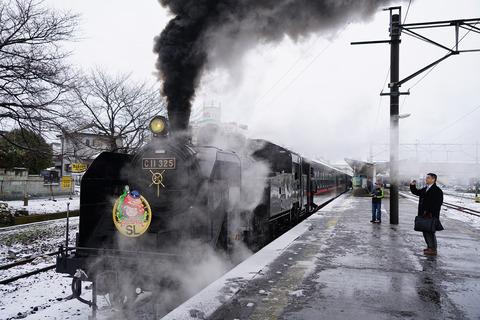茨城・栃木一泊二日の旅(その2)