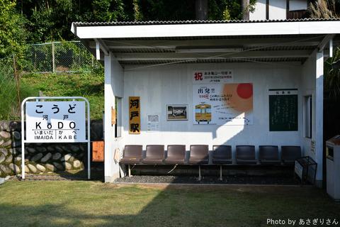 秋の中国地方旅行記(三日目・終) 広島市内乗り鉄の旅