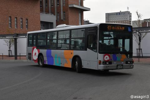2017年GW 北海道バスの旅(4日目・終)