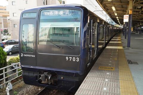 芝山鉄道と東成田駅