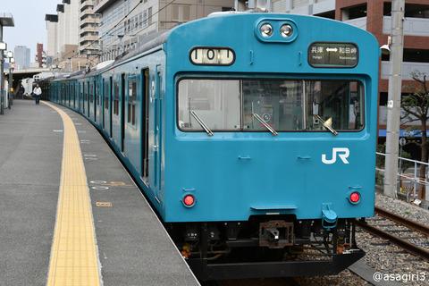 2017年3月 未乗路線乗りつぶし紀行(1日目)