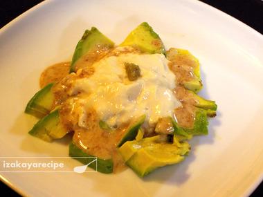 アボガドと湯葉のサラダ
