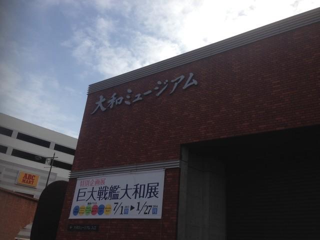 IMG_8241 - コピー