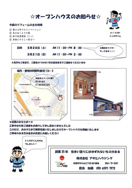 DOC150526-20150526102006