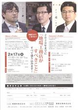 20161212094001_00001