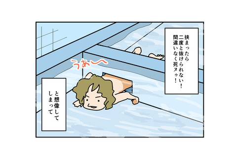 Twitter 3_出力_0061