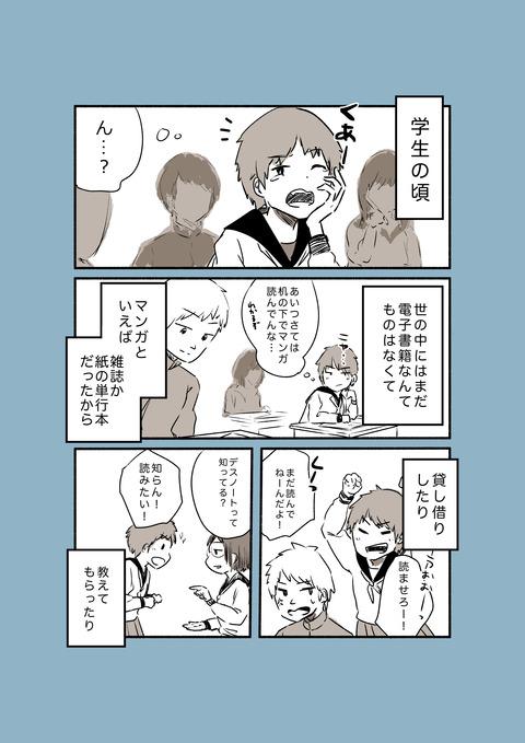 漫画_001