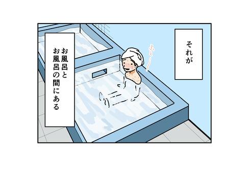 Twitter 3_出力_0051