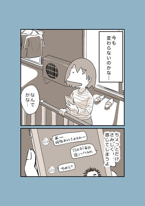 漫画_004