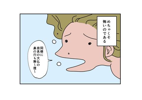 Twitter 3_出力_0070