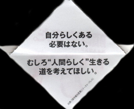 o0586047811539653967