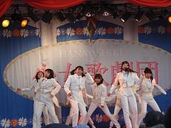 少女歌劇団
