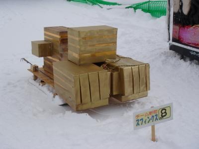 ぴっぷ52