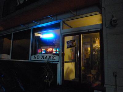 noname2