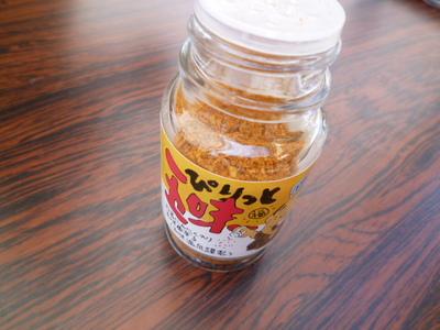 麺サミット43