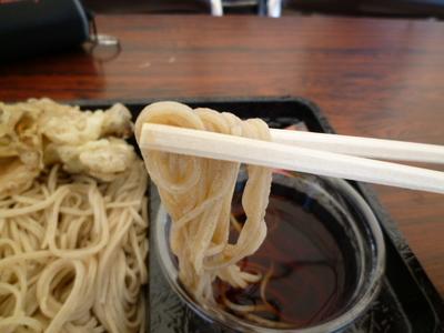 麺サミット11