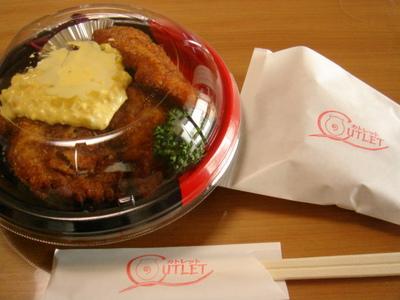 カトレット9ソースカツ丼