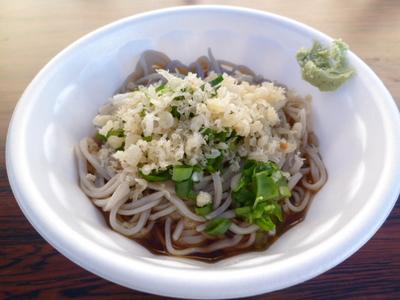 麺サミット19