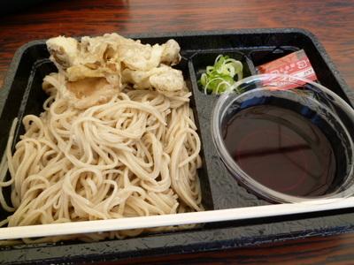 麺サミット9