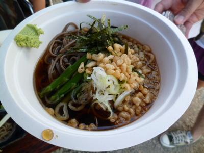 麺サミット25