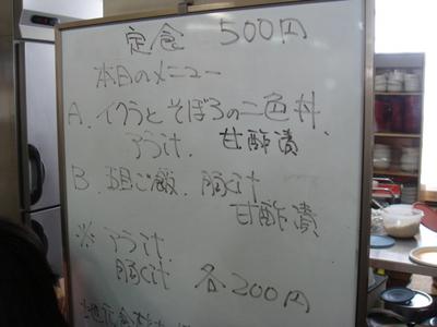 ぴっぷ34
