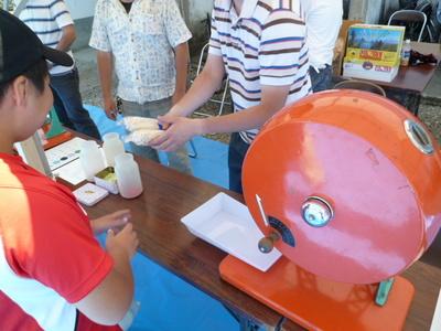 麺サミット31