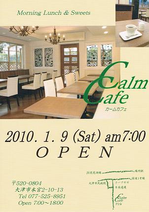 CCI20100107_00001