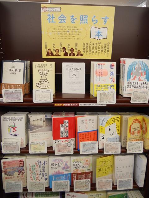 本の学校 (2)