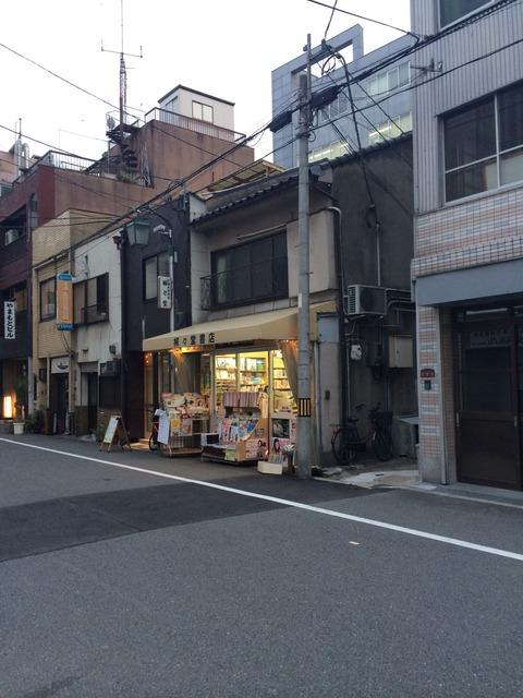 写真 2014-04-16 18 16 39
