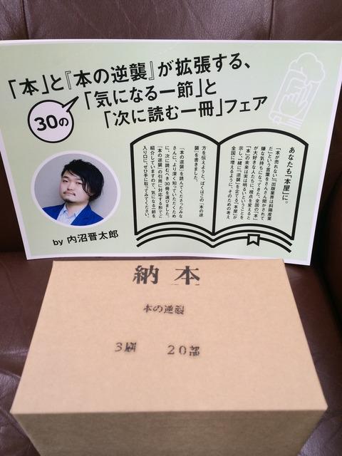 写真 2014-05-28 12 35 00