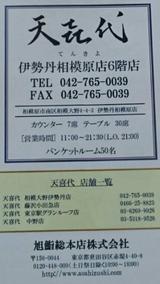 fbf818cc.png