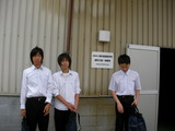 2009年度 労働体験 1