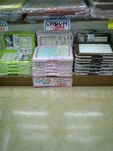 C−C−1 金沢店