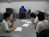 2009年度 労働体験 5
