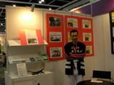 香港 展示会 4