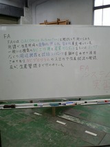 藤工 文化祭 3
