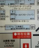 柳京精密 3