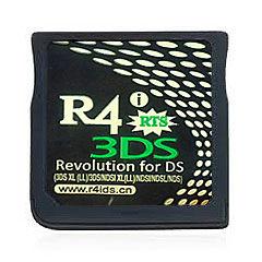 r4i-rts1