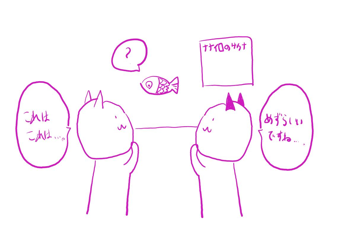 アプリ ビアン